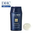 【店内P最大48倍以上&1300pt開催】化粧水 アフターシェーブ ボディクリーム【DHC直販男性用化粧品】【メンズ】DHC MEN…