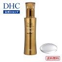 【店内P最大16倍以上&300pt開催】【DHC直販/美容液】【送料無料】 DHCスーパーコラー...