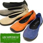 ARCOPEDICOアルコペディコバレエシューズパンプスL'ライン3E対応バレリーナルクス|コンフォートシューズ歩きやすい疲れにくいシンプルレディース黒ブラックオレンジブルーベージュグレー