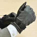 手袋レザー本革イタリア製ナポリカシミヤライニングスエード|革手袋革手袋レザー手袋レザーグローブクリスマスプレゼントメンズ