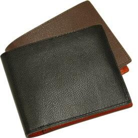 財布 二つ折り財布 二つ折り  本革 レザー チェルケス チェルケスレザー レディース メンズ シンプル 黒 ブラック ブラウン オレンジ ブルー SONNE ギフト