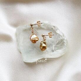 金属アレルギー対応  Pavot パヴォ ピアス ケシパール 真珠 ゴールドフィルド 【DIGDELICA】