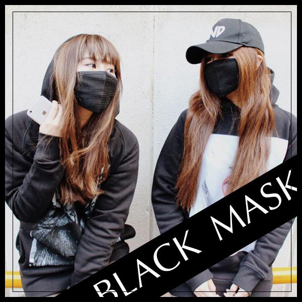 レディース メンズ 黒マスク ブラックマスク 大人気の黒マスク フリーサイズ(布) 黒いマスク サージカル pm2.5 竹炭 PM2.5対応 ブラック マスク クロ V系 ヴィジュアル系 ビジュアル系 韓国 ファッション ウィルス 予防 大きめ 布マスク 布タイプ
