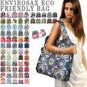 【メール便可】ENVIROSAX エンビロサックス エコバッグ トートバッグ ショッピングバッグ マザーズバッグ ハンドバッグ 可愛い かわいい おしゃれ ブランド 人気 OMNISAX オムニサック