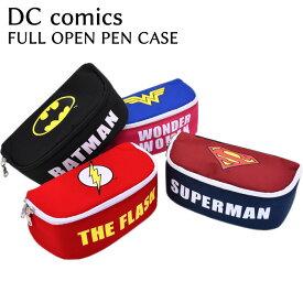 【メール便可】DC コミック フルオープン ペンケース バットマン スーパーマン ワンダーウーマン フラッシュアメコミ DC COMICS BATMAN SUPERMAN WONDER WOMAN FLASH MJL-017b あす楽