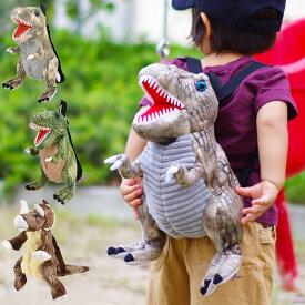 リュック キッズ 子供 こども 男の子 小学生 カジュアル アウトドア ティラノサウルス/トリケラトプス ダイナソー グッズ 恐竜 ダイナソ 通学 通園 旅行 リュックサック バックパック レディース 女の子 ブランド 人気 おしゃれ かわいい 可愛い かばん カバン