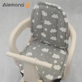 前子乗せ 自転車用チャイルドシート 6種 あす楽クッション 簡単設置アレモナ Aremona 出産祝い 無料ラッピング