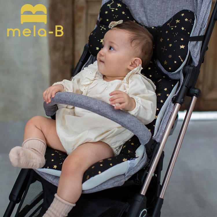 ★16種★あす楽★送料無料★メラビー mela-B melab ベビーカーシート CLASSIC クラシックライン ベビーカークッション ダイパーシート ベビーシート borny アップリカ ベビーカー シート 新生児 チャイルドシート 赤ちゃんの出産祝い