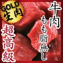 犬・生肉(牛肉 脂無し サイコロカット 5kg)【送料無料】バラ凍結
