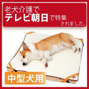 犬の床ずれ防止(床ずれ)ベッド・クッション 中型犬(M)用犬介護・老犬介護用のマット・ペティオ