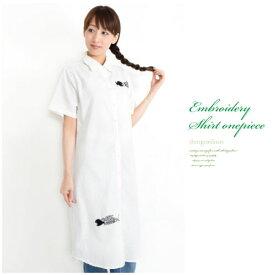 無地×ユーモラスな魚のワンポイント刺繍入りコットンシャツワンピース/綿100% ミディアム丈 前ボタン 半袖f13-1