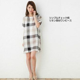 [Adult beautiful our lovely 100% hemp linen material check dress] 【】