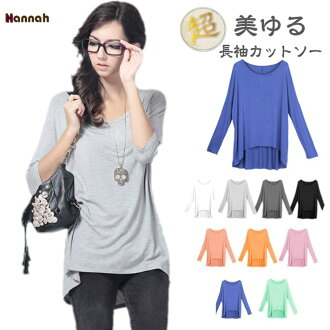 [] [Removing and was and soft or terrorist material long sleeve wear turn color T shirt tunic dress short one piece]