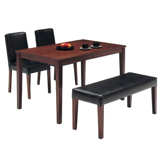 dreamrand | Rakuten Global Market: Dining table set dining set ...
