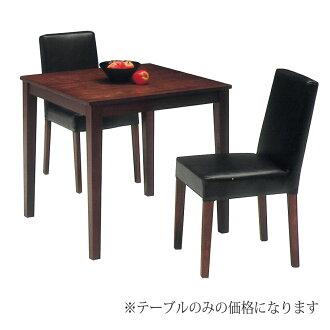 dreamrand | Rakuten Global Market: Dining table wooden ...