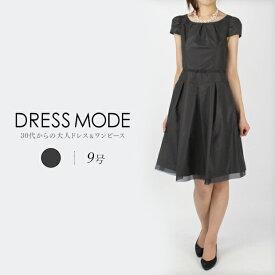ce7c0f1213cac ドレス通販 アールズガウン · 20代、30代、40代、 9号 胸元のタック