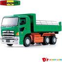 ダイヤペット DK-5002 大型ダンプトラック <アガツマ> トラックコレクション 車 男の子 おもちゃ