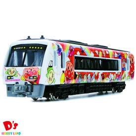 ダイヤペット アンパンマン列車 オレンジ DK-7126 (リニューアル) アガツマ 3才から
