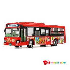 ダイヤペット DK-4115 アンパンマン 路線バス アガツマ 3歳〜