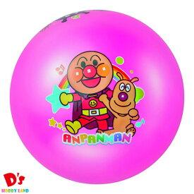 アンパンマン カラフルボール 8号 ピンク 【20.5cm】 アガツマ 1才6か月から