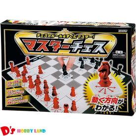 マスターチェス チェスのルールをすぐにマスター! <ビバリー> BOG-001 7才から