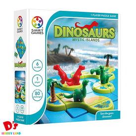 SMRT Games 恐竜アイランド パズル Dinosaurs Mystic Islands SG282JP ドリームブロッサム 6才から