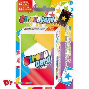 StroopCard(ストループカード)