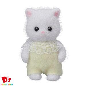 シルバニアファミリー 人形 ペルシャネコの赤ちゃん ニ-107 エポック社 3才から
