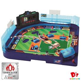 野球盤3Dエース オーロラビジョン <エポック社> 日本おもちゃ大賞2017 ボーイズ・トイ部門 優秀賞受賞