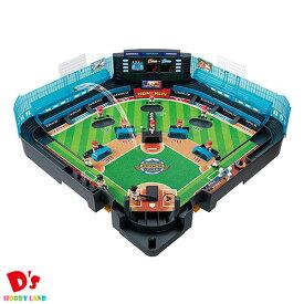 野球盤3Dエース スーパーコントロール エポック社 5才から