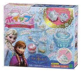 ホイップる スイーツアクセ アナと雪の女王セット <エポック社> WA-04 ディズニー アクセサリー