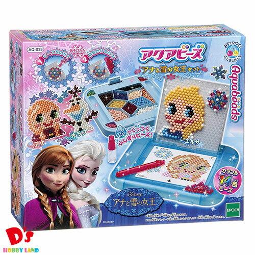 アクアビーズアート アナと雪の女王セット <エポック社>AQ-S39