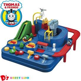 トーマス レッツゴー大冒険! 【電池を使わずに楽しく遊べる♪】 学研 3才から