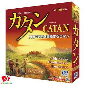 カタン スタンダード版 <ジーピー> CATAN 全世界3000万個以上の販売数 超大ヒットボードゲーム