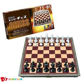 マグネチック キング チェス <ハナヤマ> 6歳から 58360