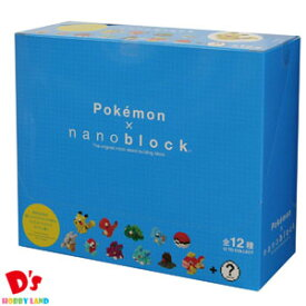 【BOX商品 12個入り】ナノブロック ミニポケットモンスター シリーズ01 BOX NBMPM_01S カワダ 12才〜