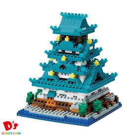 ナノブロック 大阪城 NBH_173 カワダ リアルホビーシリーズ