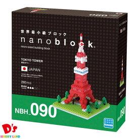 ナノブロック 東京タワー カワダ NBH_090