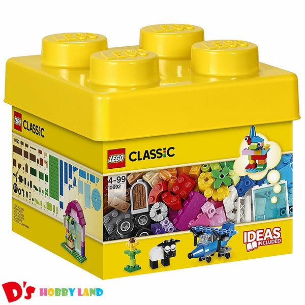 レゴ (LEGO) クラシック 黄色のアイデアボックス ベーシック 10692 4才 【便利なプラスチック製の片づけボックス入り】 ブロック