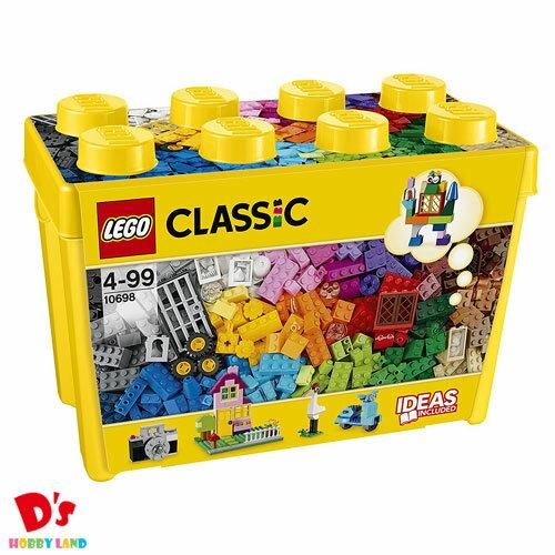 黄色のアイデアボックス スペシャル 10698 <レゴ クラシック> LEGO ブロック 知育玩具 おもちゃ プレゼント 4才