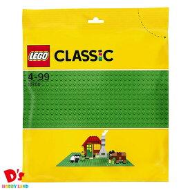 レゴ クラシック 10700 基礎板 グリーン