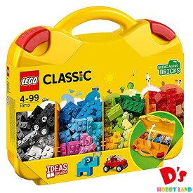 レゴ(LEGO) クラシック アイデアパーツ 収納ケースつき 10713 4才から