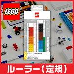 レゴクラシック組み立て式ルーラー5005107LEGOCLASSICBuildableRuler[並行輸入品]