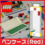 レゴクラシックペンシルケース5005110LEGOCLASSICBrickPencilCase(Red)[並行輸入品]
