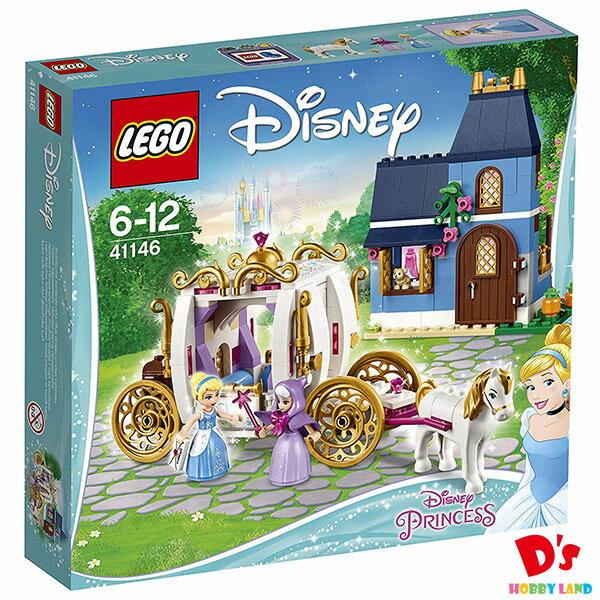 レゴ (LEGO) ディズニー シンデレラ 12時までのまほう 41146 知育玩具 ブロック 女の子 おもちゃ 馬車 ドレス ギフト 誕生日 プレゼント フェアリー・ゴッドマザー