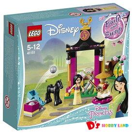 """レゴ(LEGO) ディズニー ムーラン""""寺院と剣"""" 41151"""