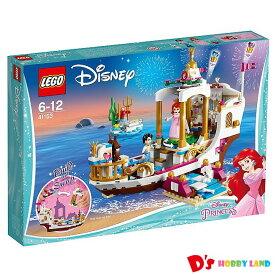 レゴ(LEGO) ディズニー アリエル 海の上のパーティ 41153
