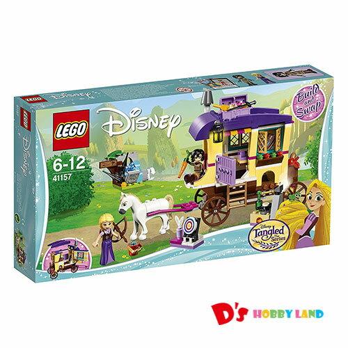 レゴ(LEGO)ディズニープリンセス ラプンツェルの馬車 41157 Disney 6歳〜