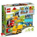 【ポイント10倍】【送料無料】レゴ デュプロ 10816 はじめてのデュプロ くるまとトラック LEGO duplo ブロック 【新品】 知育玩具 おもちゃ