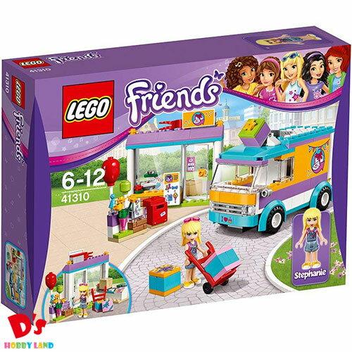 レゴ フレンズ ステファニーのギフトワゴン 41310 LEGO 6歳から
